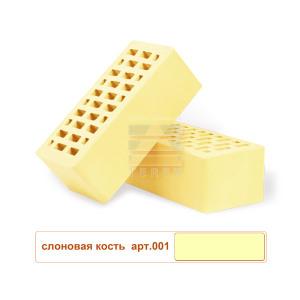 TEREX-88-ivory-001