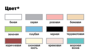 colors2013
