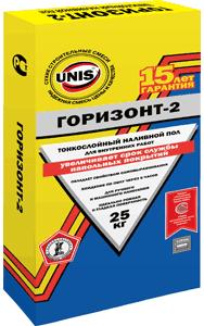 unis gorizont-2